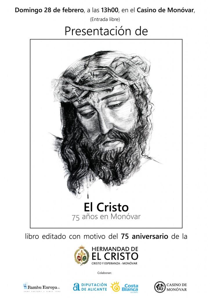 CartelPresentacionLibro